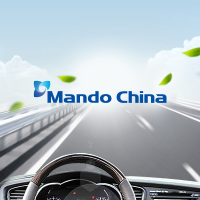 Mando China Holdings