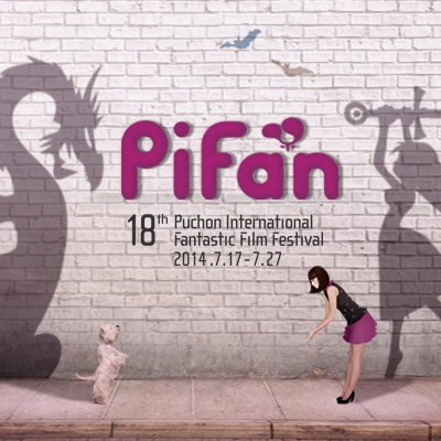 18th PiFan