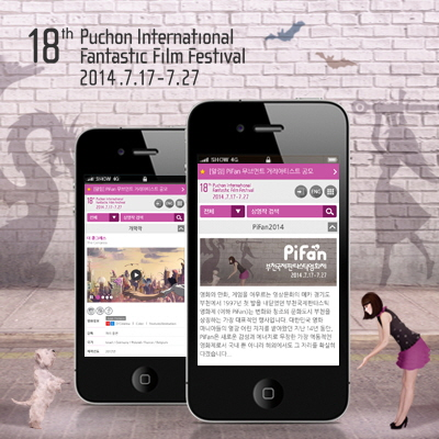 18th PiFan Mobile